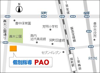 個別指導PAO 地図